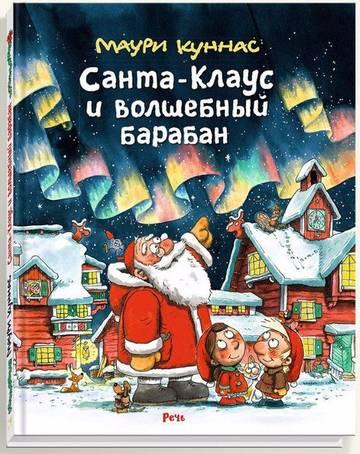 http://s2.uploads.ru/t/lw2UQ.jpg