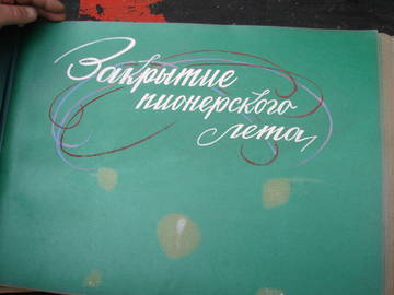 http://s2.uploads.ru/t/lw2rf.jpg