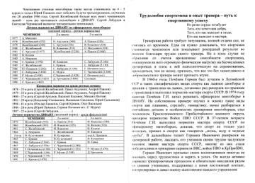 http://s2.uploads.ru/t/lwx9u.jpg
