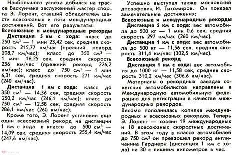 http://s2.uploads.ru/t/m7tTp.jpg