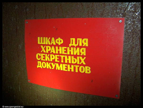 http://s2.uploads.ru/t/m8JD7.jpg