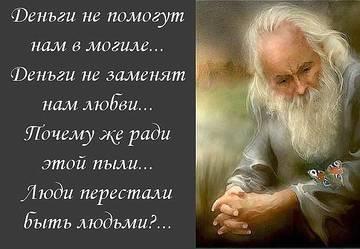 http://s2.uploads.ru/t/m9JOC.jpg