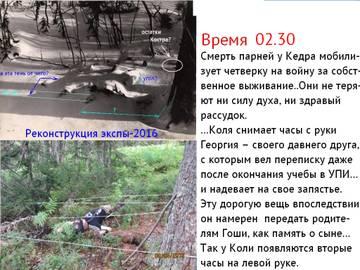 http://s2.uploads.ru/t/m9Wcl.jpg