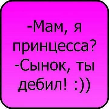 http://s2.uploads.ru/t/mArE6.jpg
