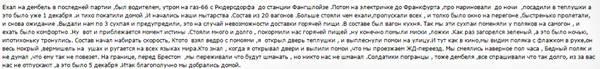 http://s2.uploads.ru/t/mDHU5.jpg