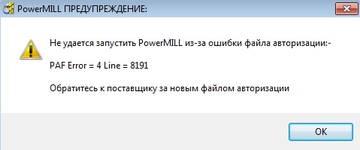 http://s2.uploads.ru/t/mHuGZ.jpg