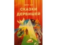 http://s2.uploads.ru/t/mKOGE.jpg