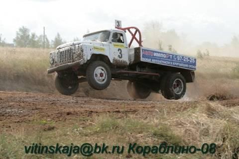 http://s2.uploads.ru/t/mKTGW.jpg
