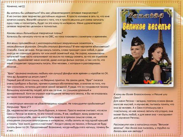 http://s2.uploads.ru/t/mS502.jpg