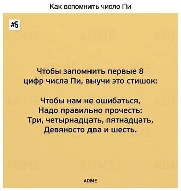 http://s2.uploads.ru/t/mTUOH.jpg