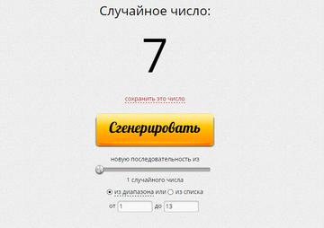 http://s2.uploads.ru/t/mUKMt.png