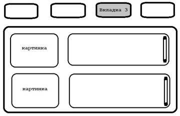 http://s2.uploads.ru/t/mY6x8.jpg