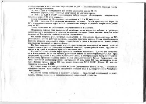 http://s2.uploads.ru/t/mbkMQ.jpg