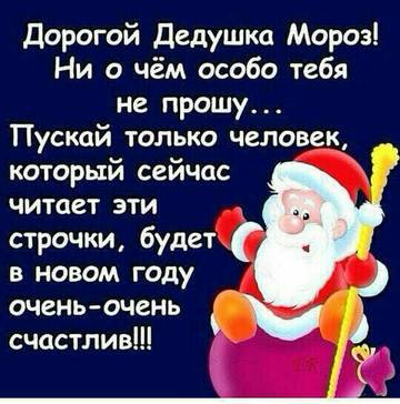 http://s2.uploads.ru/t/mdqkN.jpg