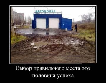 http://s2.uploads.ru/t/mgK3y.jpg