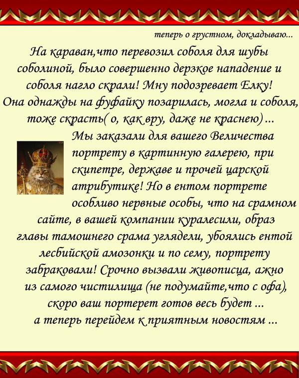 http://s2.uploads.ru/t/mkb3u.png