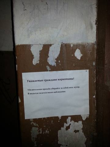 http://s2.uploads.ru/t/mq6eK.jpg
