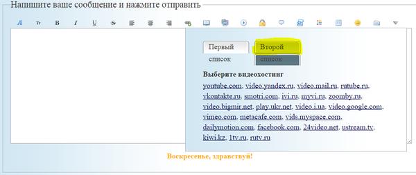 http://s2.uploads.ru/t/mqU4d.png