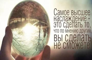 http://s2.uploads.ru/t/mtBSw.jpg