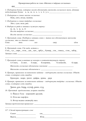 http://s2.uploads.ru/t/mtRJq.png