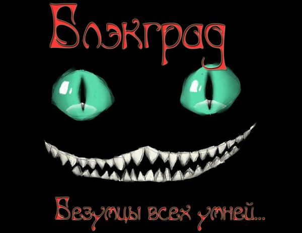 http://s2.uploads.ru/t/mvu7p.png
