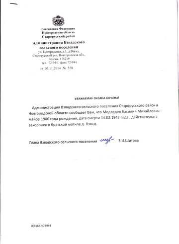 http://s2.uploads.ru/t/myknz.jpg