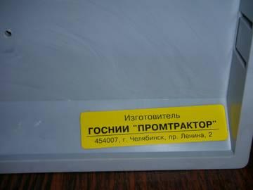 http://s2.uploads.ru/t/mzMG8.jpg