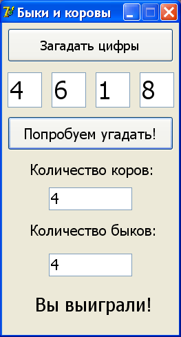 http://s2.uploads.ru/t/mzVDH.png