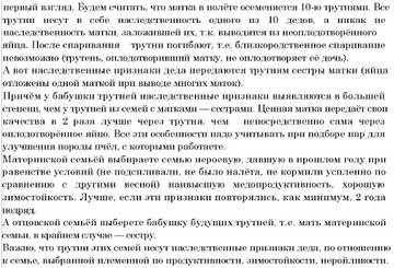 http://s2.uploads.ru/t/mznIZ.jpg