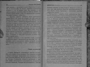 http://s2.uploads.ru/t/n12r3.jpg