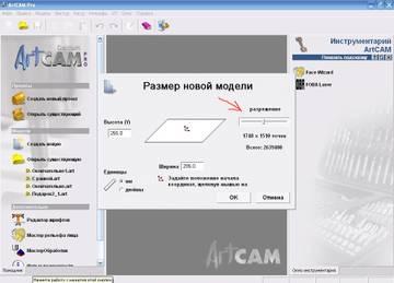 http://s2.uploads.ru/t/n1V8s.jpg