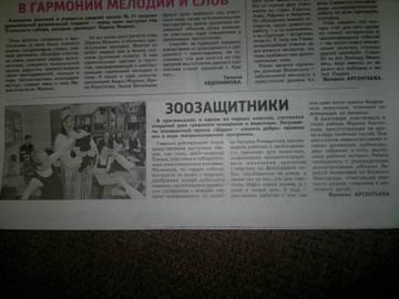 http://s2.uploads.ru/t/n4UZA.jpg