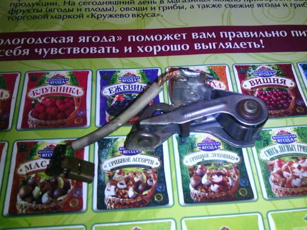 http://s2.uploads.ru/t/n7Ire.jpg