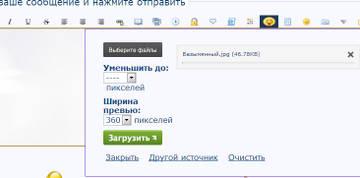 http://s2.uploads.ru/t/n8Awj.jpg