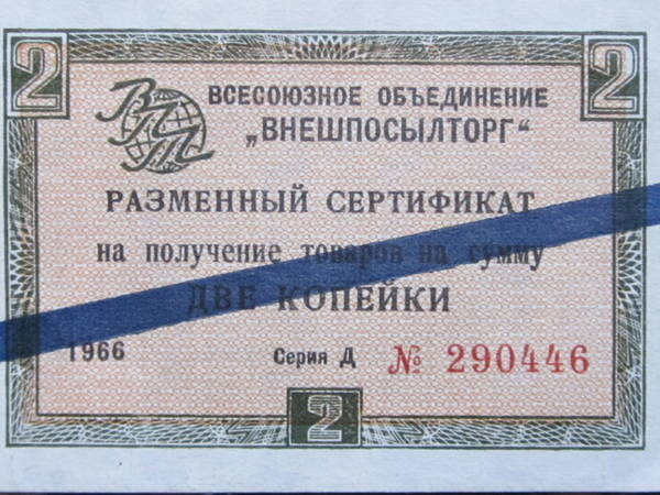 http://s2.uploads.ru/t/nB97S.jpg