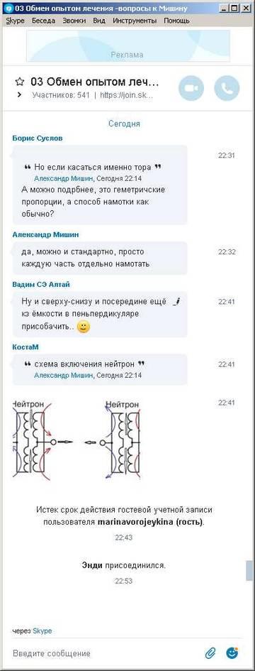 http://s2.uploads.ru/t/nCtXV.jpg