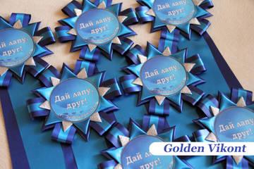 Наградные розетки на заказ от Golden Vikont NDFdU