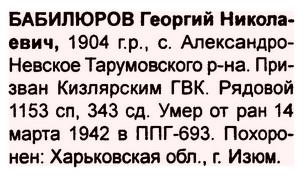 http://s2.uploads.ru/t/nErAI.jpg