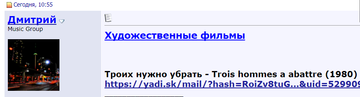 http://s2.uploads.ru/t/nGHWM.png