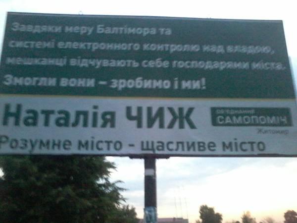http://s2.uploads.ru/t/nJMyl.jpg