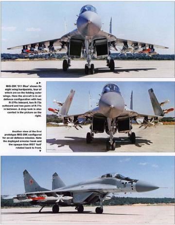 МиГ-29К (9-31) - палубный истребитель NSL8E