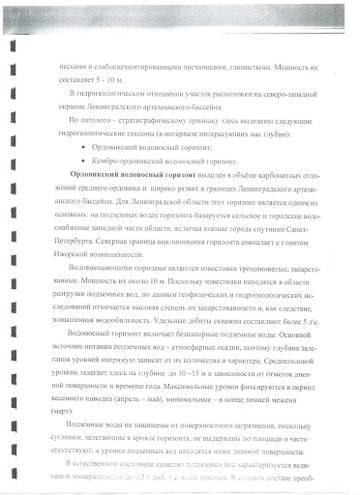 http://s2.uploads.ru/t/nTKjF.jpg