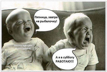 http://s2.uploads.ru/t/nULbS.jpg