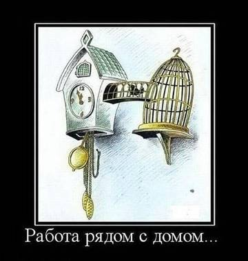 http://s2.uploads.ru/t/nVYJH.jpg