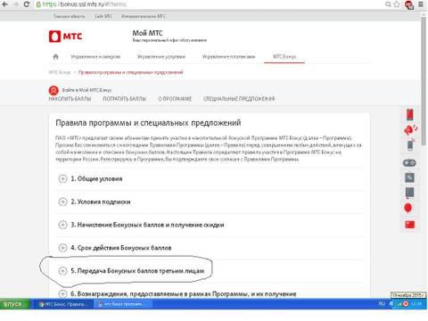 http://s2.uploads.ru/t/nZ9ED.jpg