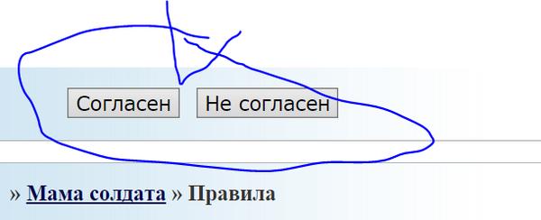 http://s2.uploads.ru/t/nZv3B.png