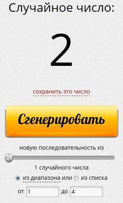 http://s2.uploads.ru/t/nas9Q.jpg