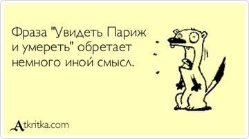 http://s2.uploads.ru/t/ncEZY.jpg