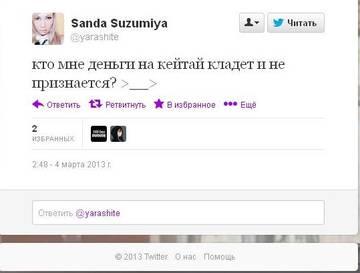 http://s2.uploads.ru/t/ncq4O.jpg