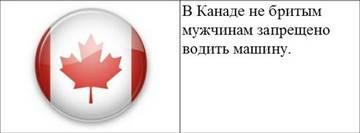 http://s2.uploads.ru/t/nfBRV.jpg